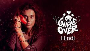Game Over (Hindi Version)